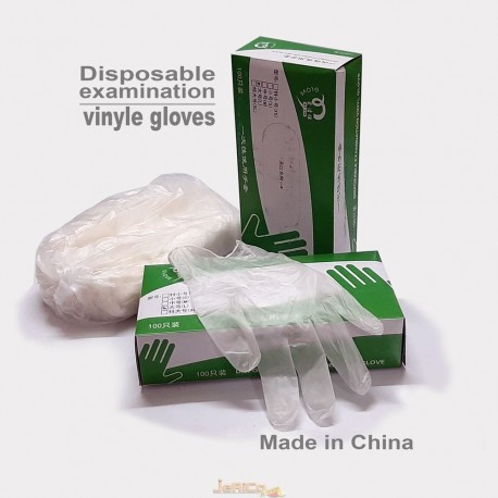 Disposable Examination Vinyl Hand Gloves