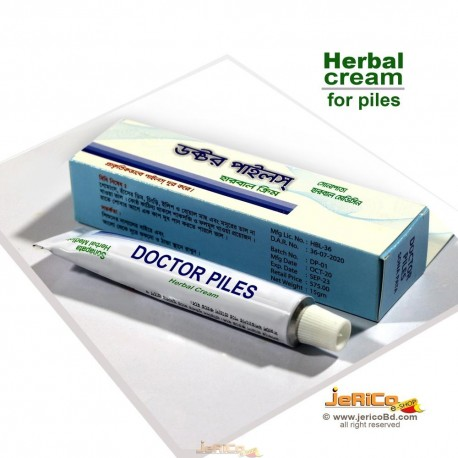 Doctor Piles. Herbal Cream 15gm